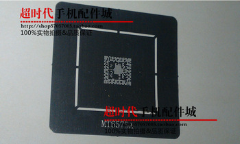 Domestic dual-core CPU sik tin plate the MT6575A MT6577A planting tin net the MT6575A planting tin plate