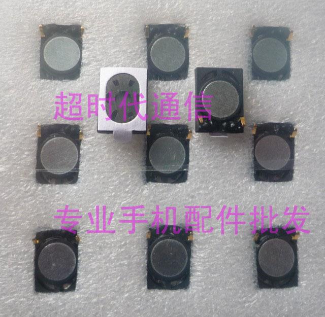 Domestic machine speaker brand new N95 Speaker substitute speakers(China (Mainland))