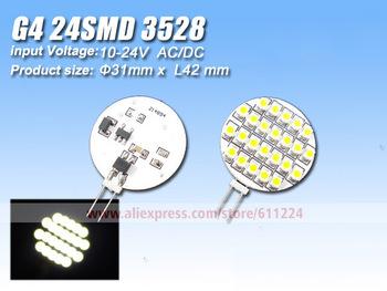 G4 LED 24 leds 3528 SMD  LED Lamp Beads 12V High Power Led Lamp Light Warm White/ Cool White Epileds Chip Beads Lighting