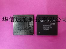MT6516A – B smartphone GuoChanJi CPU CPU
