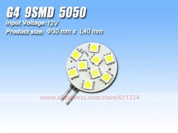 G4 5050 SMD High Power LED Light Bulb White DC 12V