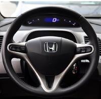 For  Honda civic three car dedicated handmade leather steering wheel set free shipping