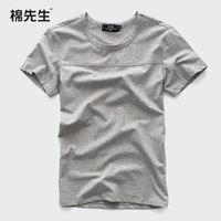 Short-sleeve T-shirt men's clothing male solid color o-neck casual male short-sleeve T-shirt male basic t-shirt