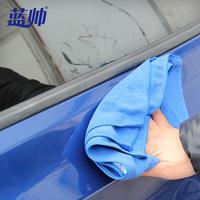 Ultrafine fiber cleaning towel 40 multifunctional car towel waste-absorbing soft towel washing nano