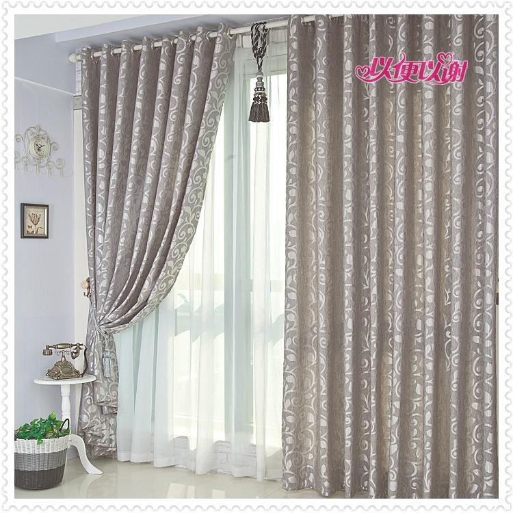 cortina ikea salon