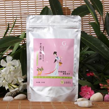 Oriental chinese medicine whitening mask powder yellow 250g moisturizing oil wrinkle bowl transfer film stick