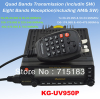 Mobile Radio Transceiver KG-UV950P Qual bands Transmission(including SW) & Eight Bands Reception(including AM & SW) Max.50W