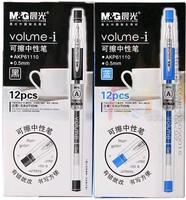 Free Shipping Chenguang gel ink pen sex resurrect erassable unisex pen erasable pen 12pcs/pack blue, black