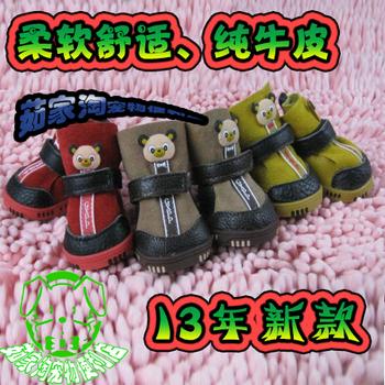 Grátis frete novo 2014 genuína sapatos de couro cão sapatos de inverno sapatos animal de estimação pelúcia vaca botas de neve muscular sola produtos para animais
