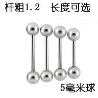 Titanium stud earring anti-allergic barbell ear tongue nail pa multi-purpose milk ring needle