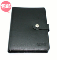Quality gancin a5 commercial loose-leaf notebook notepad 6 binder magnetic buckle