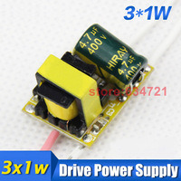 3X1W LED Drive Power LED Constant Current Drive Power E27 3W Built-in Power Supply Light Bulb