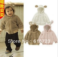 Retail 1pcs Animal model coral fleece jackets cotton Velvet good quality baby girls and boys winter coat