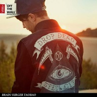 Drop dead denim jacket bring me the horizon slim jacket
