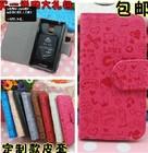 Caso carteira de couro com slot para cartão de crédito caixa do telefone móvel para Sony Xperia L S36H C2105 C2104 tampa flip Frete grátis (China (continente))