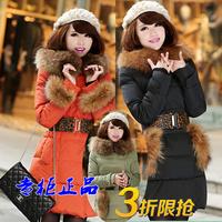 Missfofo medium-long down coat female slim women's winter