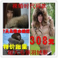 2011 large fur collar luxury down coat detachable
