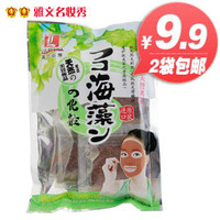 Seaweed mask 180g natural seaweed granules bath sea mask downplay whitening discolorations