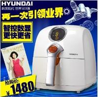Modern air fryer three generations of home air fryer oille electric fryer ultra long warranty 2