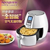 Amos amoz as-af02l high quality intelligent air fryer household oil-free air fryer electric deep fryer