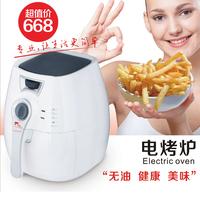 Cs-217 air fryer frying pan household electric fryer