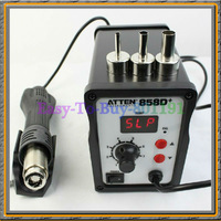 DHL Freeshipping SMD Hot Air Guns ATTEN AT858D+ Soldering Station