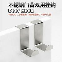 Stainless steel door multifunctional dual hook clothing door after 2