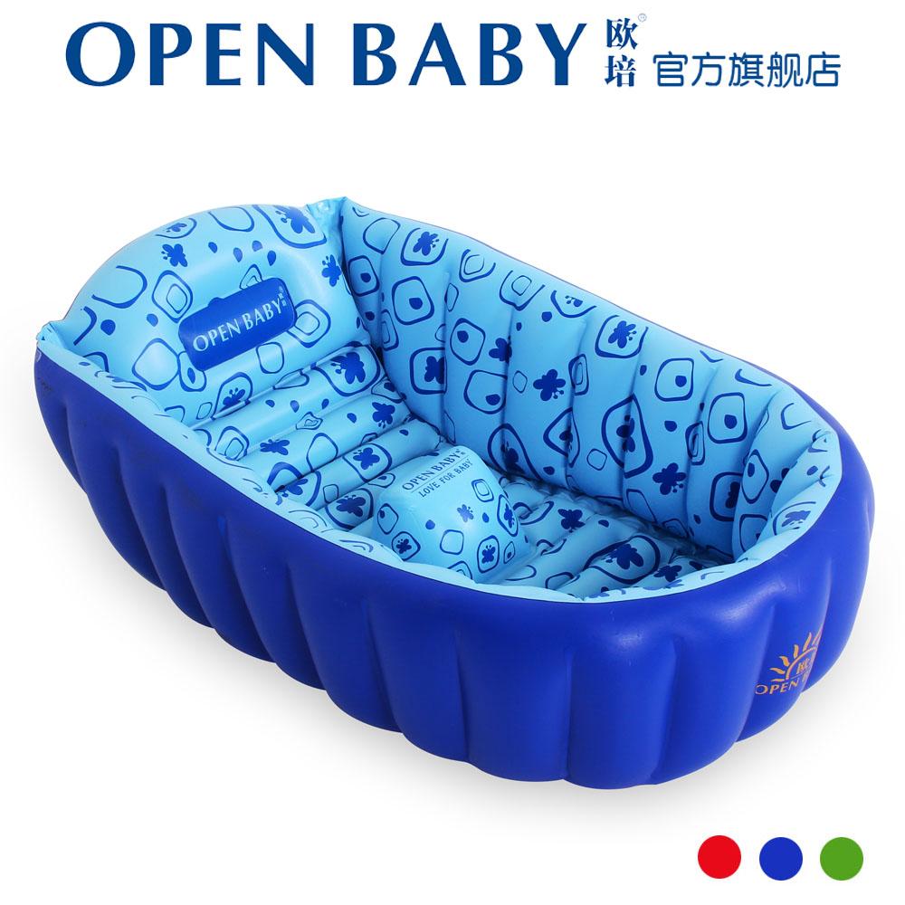 online get cheap inflatable bath tubs alibaba group. Black Bedroom Furniture Sets. Home Design Ideas