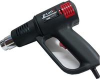 ZcanZ M300 Industrial 2000W hot air gun High temperature air gun plastic gun high and low thermostat FreeShipping