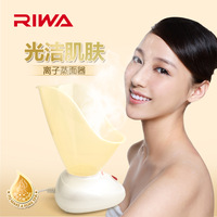 Free more fast shipping Riwa moisturizing facial ionic steamer device beauty equipment household steam face device