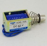 12V Pull Hold/Release 10mm Stroke 4.1Kg Force Electromagnet Solenoid Actuator