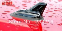 Volkswagen (vw) Golf 6 / Tiguan / Magotan / Sagitar / CC / Passat Shark fin antenna Free shipping