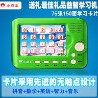 Super child pre-teaching infant gift educational learning machine sb160