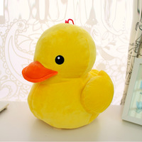 Pieplant duck doll plush toy little duck dolls cloth doll birthday gift