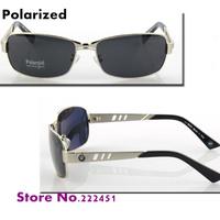 Designer Men's brand polarized sunglasses Men's luxury new wave of myopia polarized UV sunglasses 10006 Free shipping