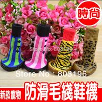 Free Shipping 5Sets/Lot Cute Dog Anti Slip Cotton Socks Fashion Pet Dog Socks 1Sets=4Pcs