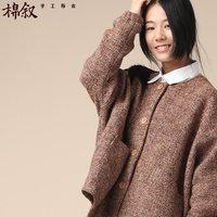 [LYNETTE'S CHINOISERIE - Cotton Talk ] tea cooked 2014 loose woolen overcoat plus size outerwear wadded jacket