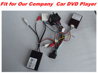 CAN BUS Box For Our Company  Car DVD Player