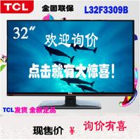 Tcl l32f3309b 32 led lcd flat panel tv blu ray usb hd  Free Shipping
