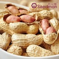 New arrival nut dry peanuts belt casual food snacks