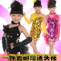 Child dance clothes female child costume child Latin dance clothes female nagle Latin dance skirt