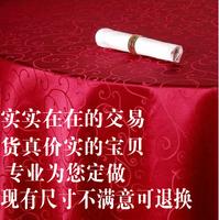 Table cloth tablecloth round table cloth tablecloth morning glory