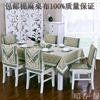 Fluid fashion rustic table cloth table runner dining table cloth tablecloth back cover cushion table cloth sofa towel