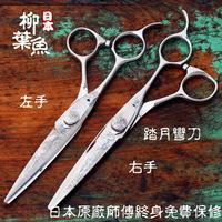 Spirinchus professional scissors simitar