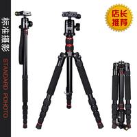 free shipping Deep d700 slr camera tripod portable camera frame slr tripod monopod