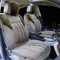 For the new winter car MATS magotan passat civic accord crown corolla free shipping  Pad