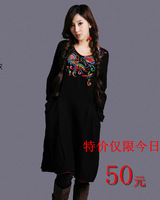 2013 women's flowers plus size full dress mm loose comfortable maternity long-sleeve dress