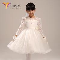 Flower girl dress Formal dress child autumn and winter princess wedding dress 18