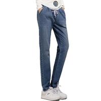 5XL 4XL waist 109 hip 126 120cm Plus size clothing autumn Loose casual straight jeans harem pants trousers