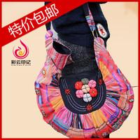 Free Shipping Yunnan Ethnic Style Casual Retro Messenger Bag Woman Handmade Parquet